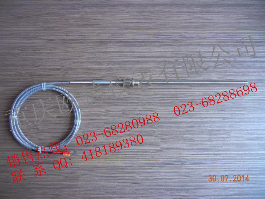 铠装热电偶和热风炉热电偶的区别