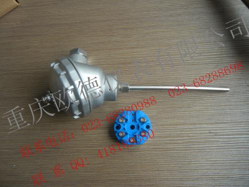 热电阻一体化温度变送器